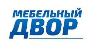 """Ассортимент фабрики """"<b>Мебельный Двор</b>"""" в Мебель-Нова"""