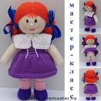 Мастер-класс вязание кукол спицами