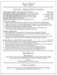 Education On Resume Physical Education Resume Jcmanagementco 16
