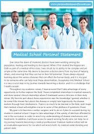 what is medical school personal statement format personal  good medical school personal statement format