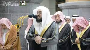 Sheikh Bandar Balilah : الصفحه الرسميه لمحبي الشيخ بندر بليلة