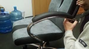 Инструкция по сборке офисного кресла Прайм (Praym) фабрика ...