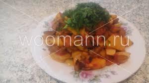 Реферат блюда и холодные закуски из овощей Баклажаны по азербайджански