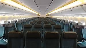 cx new economy cabin