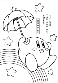 Small Picture Kirby coloring pages with umbrella rainbow and stars ColoringStar