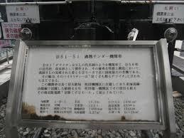 56kumaの趣味日記 2017年中国関西愛知旅行記13