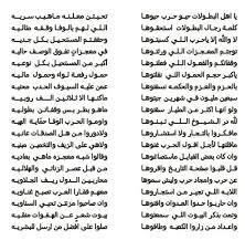 🇸🇦احمد هادي القحطاني🇸🇦 on Twitter:
