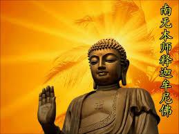 「釋迦牟尼佛」的圖片搜尋結果