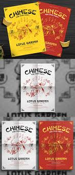Chinese New Year Flyer Template Ai Psd Design Chinese Design