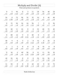 Lovely Multiplication And Division Mixed Worksheets Photos ...