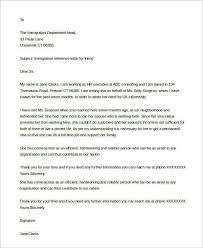 Immigration Reference Letter Sample Calmlife091018 Com