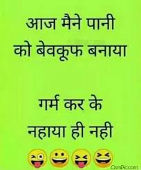 Latest Funny Whatsapp Status Images In Hindi Download Funny Status Pic