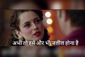 Diljit Dosanjh Vs Kangana Ranaut: Best Memes From Twitter As India  Celebrates 'Power Of A Punjabi' | Prachalit Media
