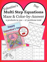 valentine s day math activity multi step equations with variables on both sides