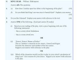 leaving certificate english king lear studyclix 2010 paper two > section 1 > question g