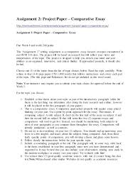 150 word essay examples 150 word essay outline mistyhamel