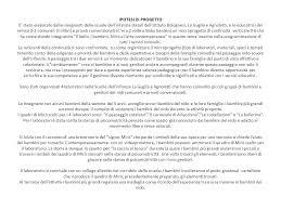 Progetto Continuita 0 6 Scuola Dellinfanzia Agnoletti Scuola Dell