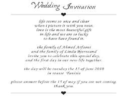 Wedding Invitation Quotes Fascinating Thanks For Wedding Invitation Quotes Best Of 48 Awesome Hindu