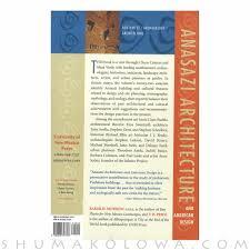 Anasazi Architecture And American Design Anasazi Architecture And American Design