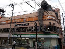 nagoya jk factory official aichi amagasaka notable figher yoshihiro sato
