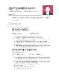 Resume Cv Template Job 1ut4ecvs Resume Resume Pattern For Job ... resume format tool the best resume format resume format for job application first time picture resume form for job resume format