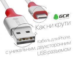 <b>GREENCONNECT</b> Russia производит и продает оптом USB ...