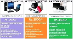 Annual Service Contract Format For Computers System Solution ...