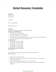 Retail Resume Template Free