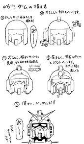 高舛ナヲキ On Twitter 誰にでもかけるガンダムの描き方 Httptco