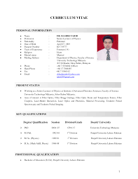 Resume Format Malaysia Resume Template Easy Http Www