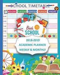 College Academic Planners Top 6 Recommendation Planners 2018 2019 Katie Daisy Angstu Com