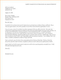 Awesome Collection Of Simple Thank You Letter After Interview Loan