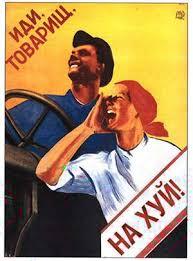 Путин надеется, что Украине удастся избежать предоплаты за газ - Цензор.НЕТ 9070