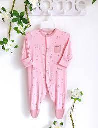 Shop bán Body tất Nous petit - Newborn - Quần áo bé sơ sinh