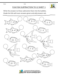 Printable 16 Subtraction Coloring Pages 1002 - Addition Coloring ...