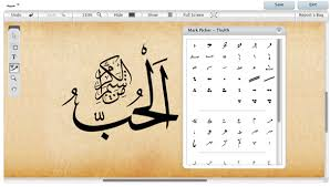 download arabic calligraphy fonts emashq winsoft international