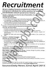 field s executives customer service executive collection job description