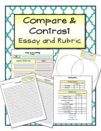 Step Up To Writing T Chart Compare And Contrast Step Up To Writing Inspired Unit