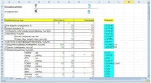 Автоматизация выполнения расчетной части курсовой работы Сущность  Автоматизация выполнения расчетной части курсовой работы