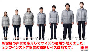 Uniqlo Offers Petite People In The Us Clothes That Fit But