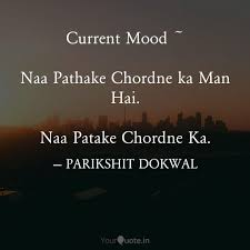 Current Mood Naa Patha Quotes Writings By Parikshit Dokwal