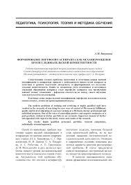 Отчет о научно исследовательской практике аспиранта ru Заключение писать относительно Отчет по практике аспиранта пример Перед окончанием НИР аспирант предоставляет в отдел аспирантуры письменный отчет о