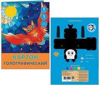Купить <b>цветной картон</b> в Кирове, сравнить цены на <b>цветной</b> ...