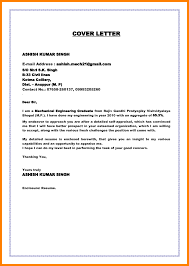 7 Cover Letter Of A Mechanical Engineer Hostess Resume