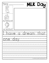 mlk writing paper these are the mlk printables that you can now