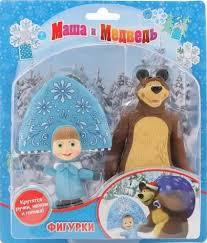 Купить Набор <b>фигурок</b> Медведь и Маша-Снегурочка, «<b>Маша и</b> ...