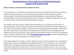 coursework writing assignment help services at homework bureau  help from our professional expert tutors 2