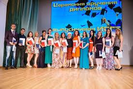 Вручение дипломов выпускникам ИСГТ Служба новостей Томского  Вручение дипломов выпускникам ИСГТ