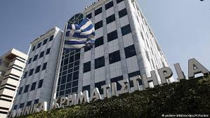 Image result for φωτο χρηματιστήριο Αθηνών