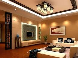 Home Interior Living Room Simple Decorating Ideas